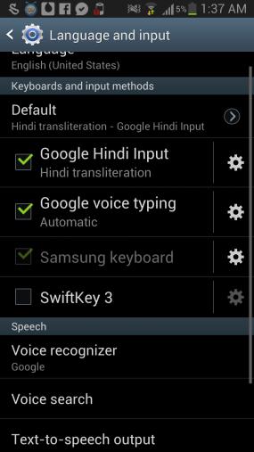 Language-input-marathi-android
