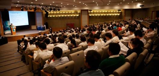 seminar-conference