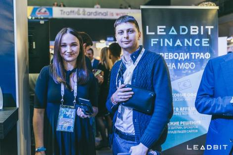 Moscow Affiliate Conference 2018 leadbit