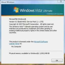Vista Service Pack2