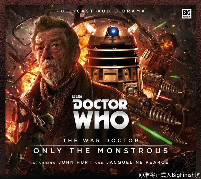 Big Finish - Only The Monstrous
