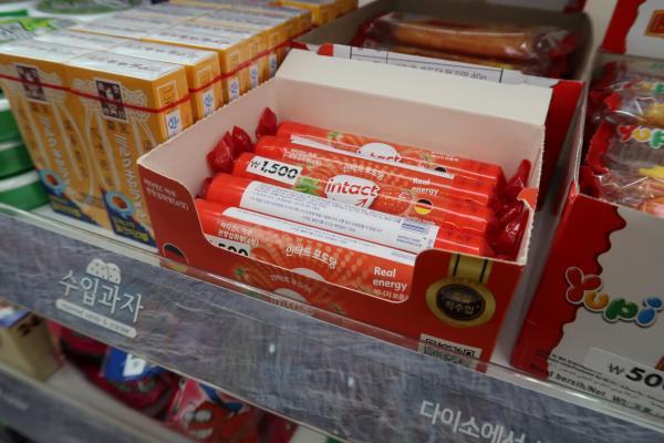 Deutscher Traubenzucker in Südkorea