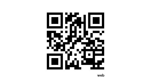 Les QR codes rendent les objets communicants