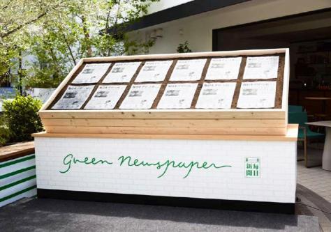 green-newspaper-samples