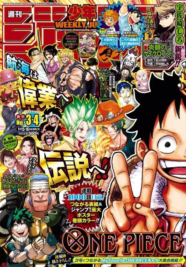 Lire One Piece Chapitre/Scan 1000 - Révélations de spoilers énormes !