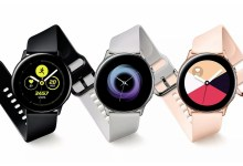 In the first US software update, Samsung Galaxy Watch Active receives battery improvements