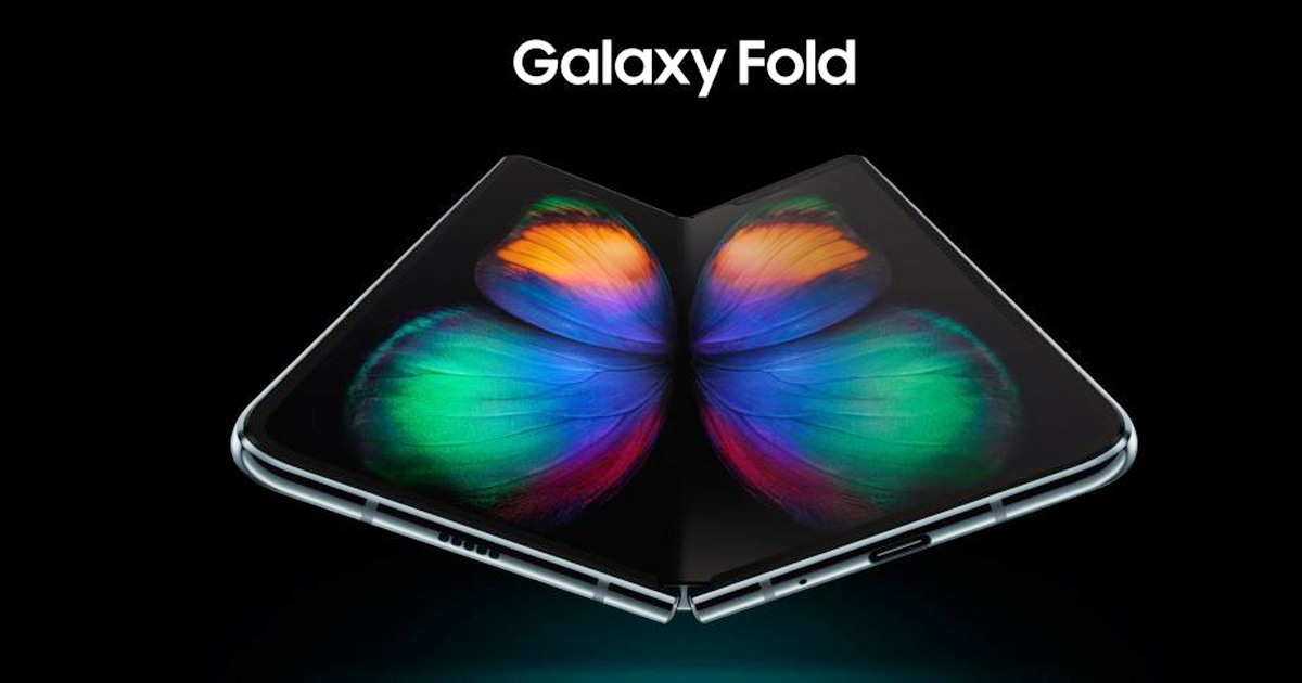 Samsung Galaxy Fold is certified as ' Eye Comfort '