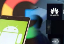 Photo of Here's why Huawei HarmonyOS won't compete with Android from Google