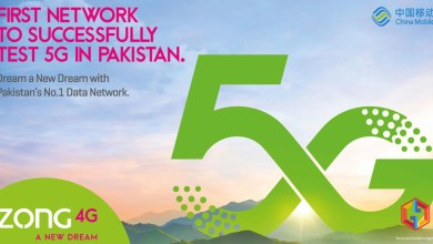 Photo of Zong successfully tests 5G in Pakistan