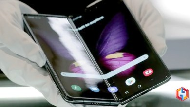 Samsung Galaxy Fold introduces minor design improvements
