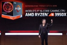 Photo of Ryzen 9 3950X benchmarks leak in Geekbench and Fire Strike