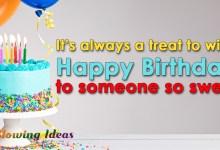 Photo of 34 Best Happy Birthday Quotes