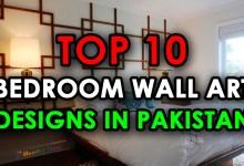 Photo of Top 10 Bedroom Wall Art Designs in Pakistan