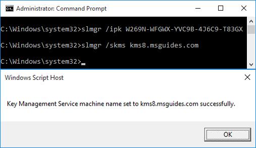 KMS Server Windows 11