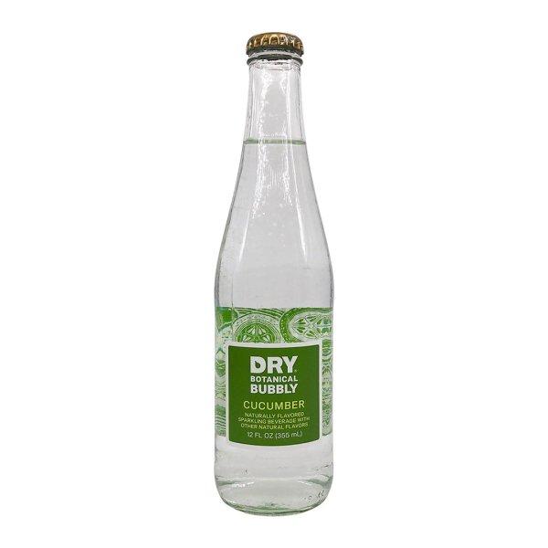 drycucumber2