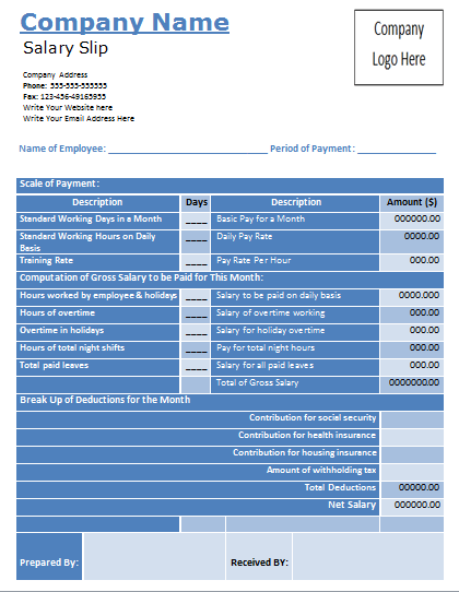 salary slip pdf file download