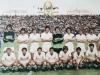 CRAIOVA 1981