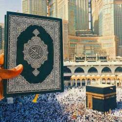OPERATIONALISING THE QURAN WITHOUT ISLAMIC STATE (I)