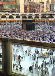 The Farewell Hajj: Discussing Human Rights - II
