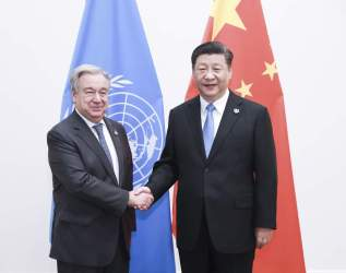 Xi holds phone conversation with #UN chief