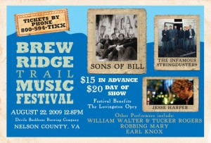 ©2009 Brew Ridge Trail Music Festival : Click image for larger view and more details!
