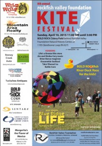 Click on the flyer above to see what's happening at this year's kite festival!