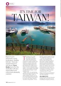 The Romantic Side of Taiwan