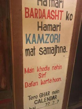garam-dharam