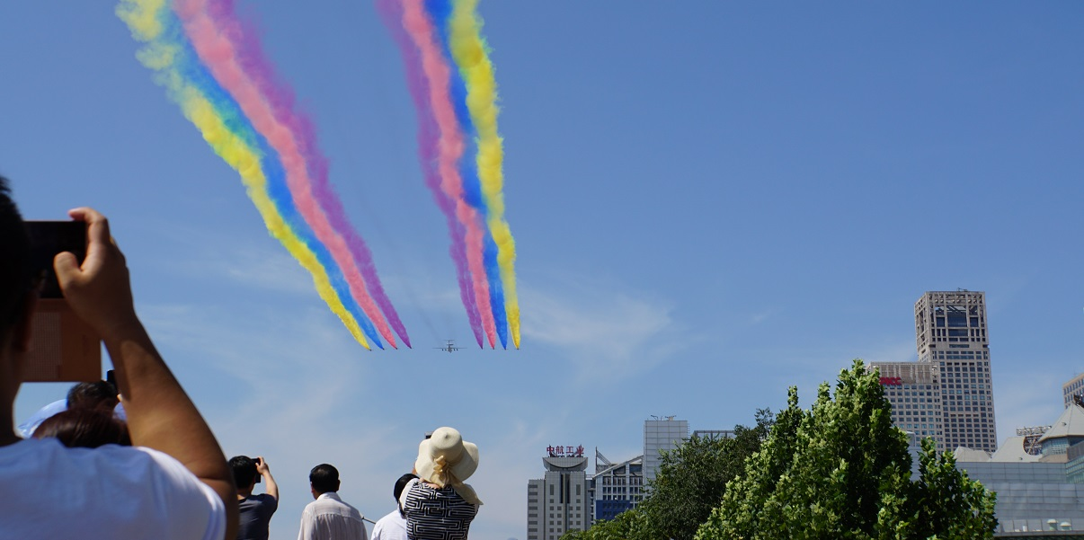 Beijing fly over