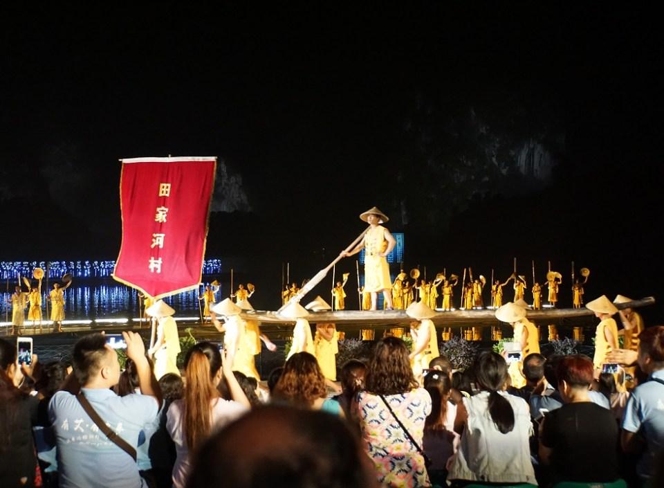 Liu Sanjie performance