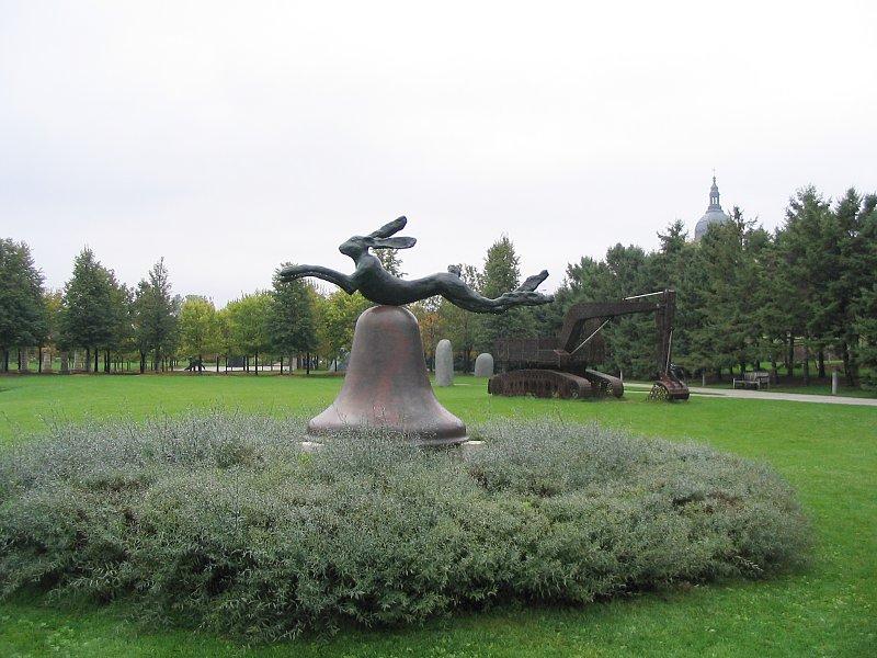 Walker Art Center Minneapolis Sculpture Garden