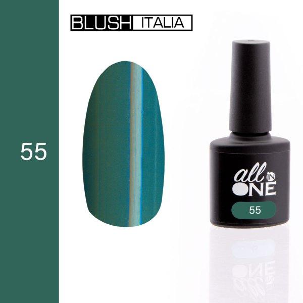 smalto semitrasparente all in one55 blush italia 1