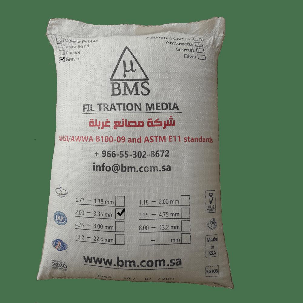 50 Kg pp Bag