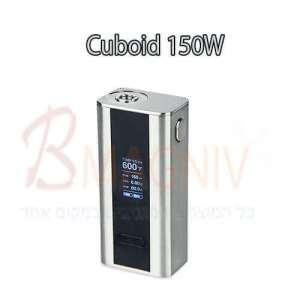 ערכת מוד Joyetech Cuboid 150W / 200W TC