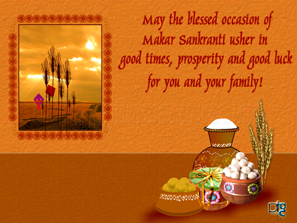10 rocking beautiful happy makar sankranti 2014 images greetings advertisement 10 rocking beautiful happy makar sankranti 2014 images greetings and wallpapers m4hsunfo