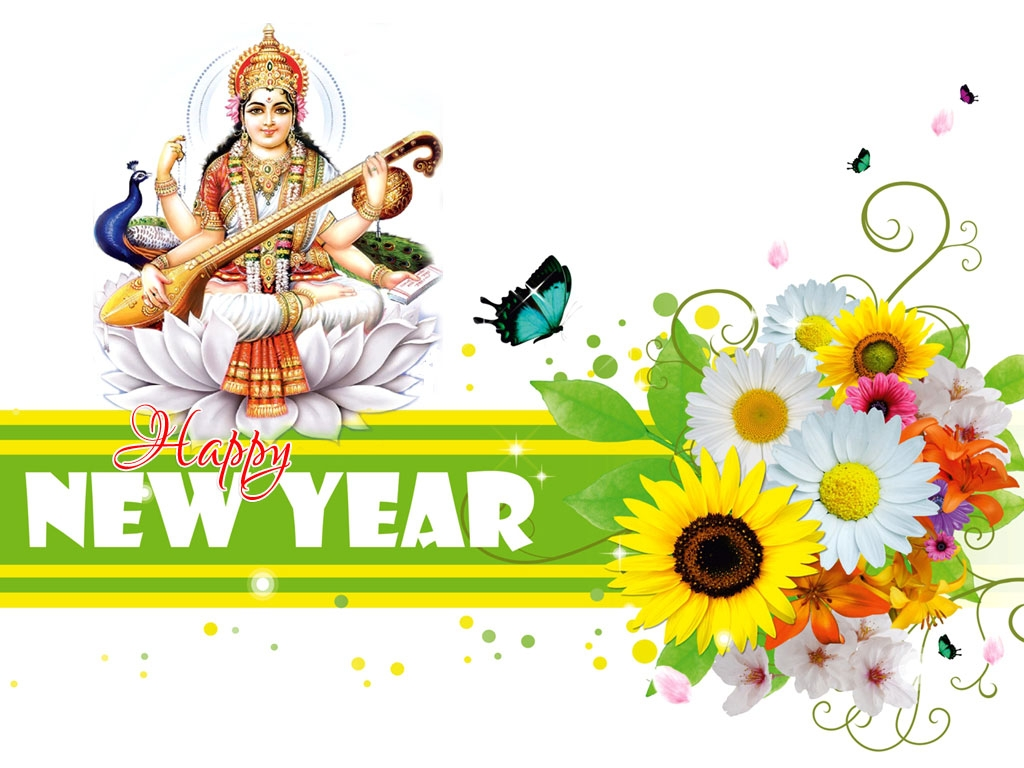 Happy Hindu New Year Hindu Nav Varsh 2014 Hd Images Greetings