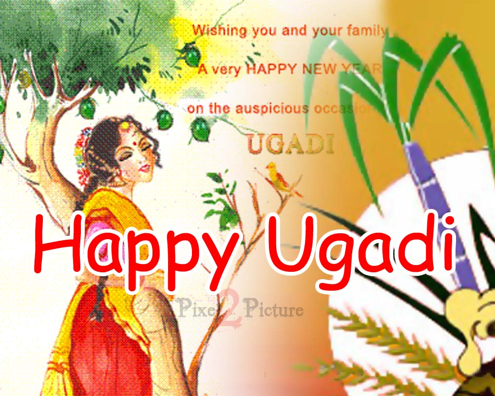 Ugadi Telugu New Year 2014 Images Wallpapers Greetings Wishes