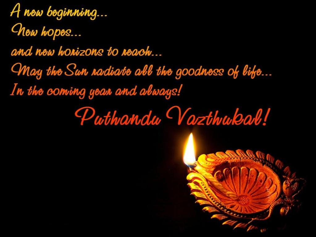 Happy puthandu varusha pirappu 2014 hd images greetings advertisement happy puthandu m4hsunfo