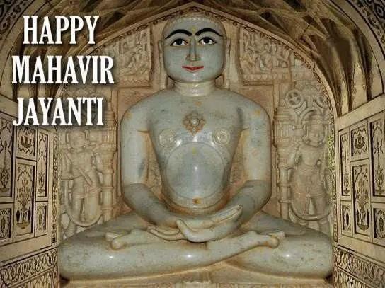 Mahavir Jayanti  Image HD