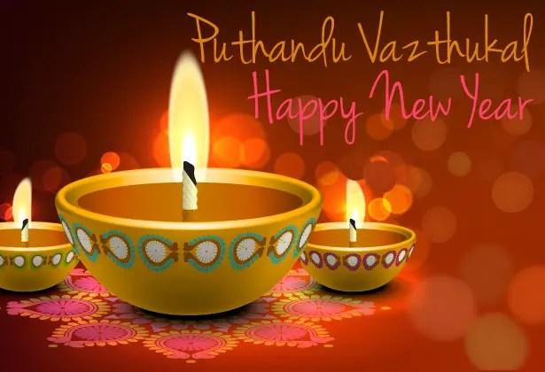 Puthandu Vazthukal / Tamil New Year 2014 Facebook ...