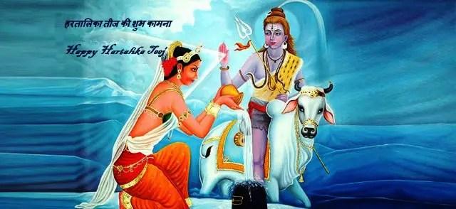 Image result for Hartalika Teej