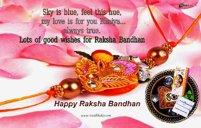 Top 3 sweet happy raksha bandhan 2014 sms quotes shayari in raksha bandhan 9 altavistaventures Choice Image