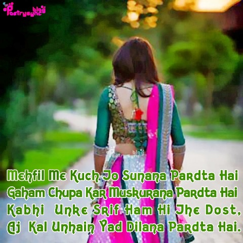 Top 3 Cute Awesome Happy Friendship Day 2014 Punjabi Sms Mobile