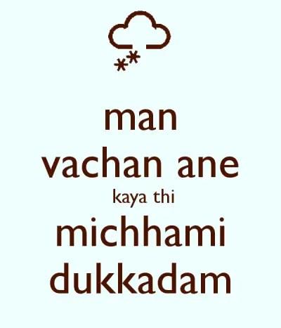paryushan
