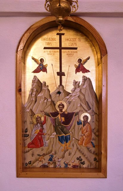 Happy feast of the holy cross hd images greetings wallpapers free feast of the cross 22 feast of the cross 23 m4hsunfo