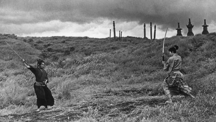 হারা-কিরি (১৯৬২)
