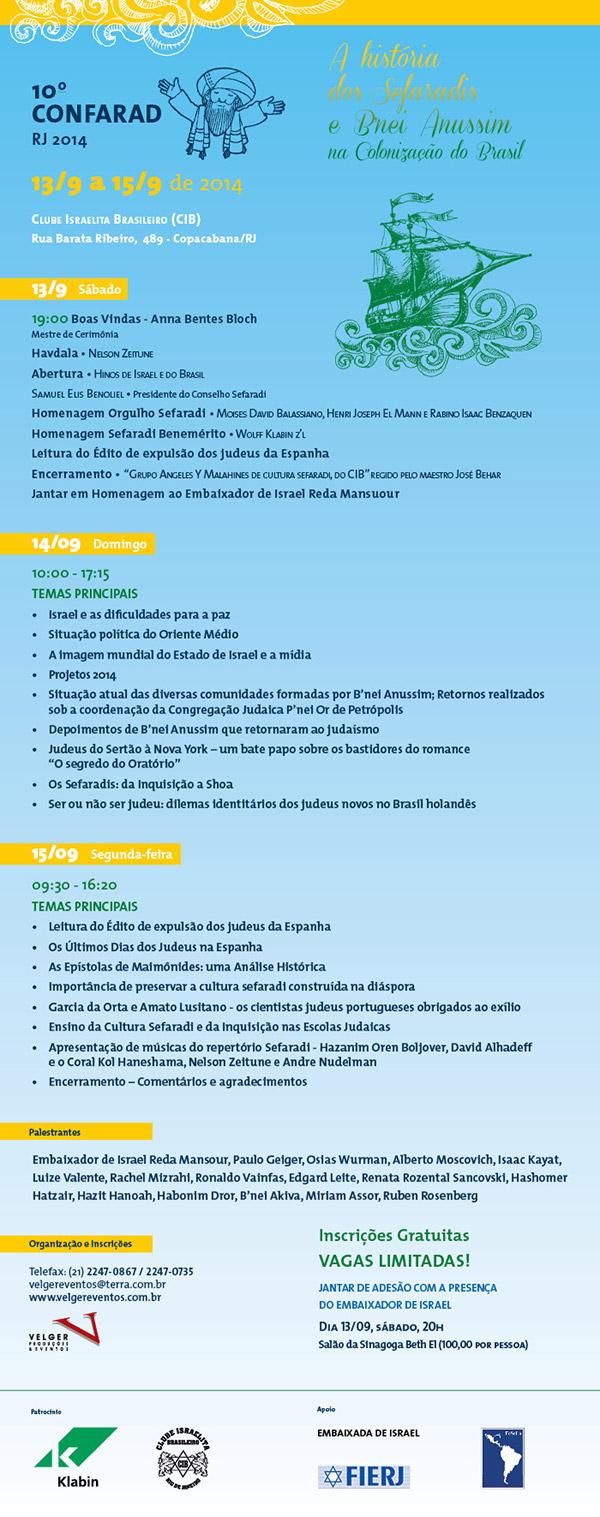 10° Confarad – 13 a 15 de setembro – Rio