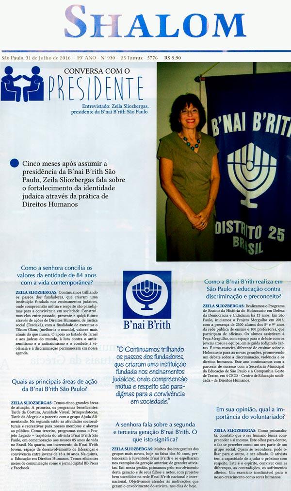 revista-shalom