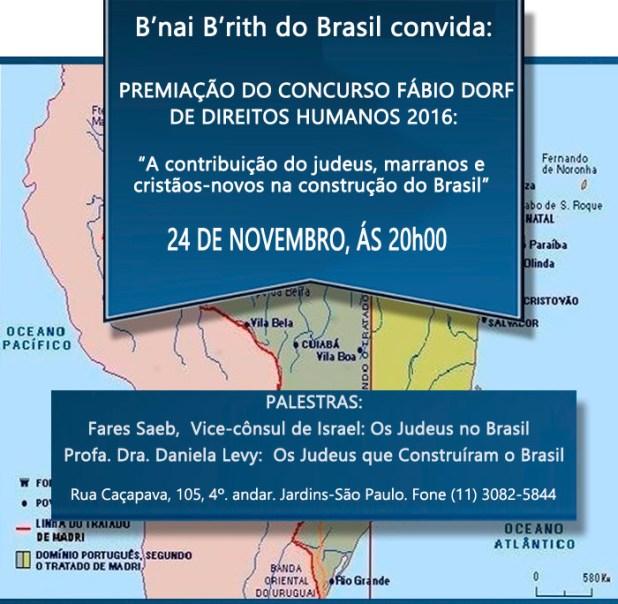 Concurso Fábio Dorf - Premiação  e Palestras sobre Judeus no Brasil