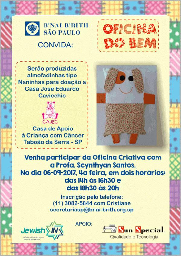 Venha participar da Oficina Criativa da B'nai B'rith São Paulo preparando nossa primeira tzedaká de 5778